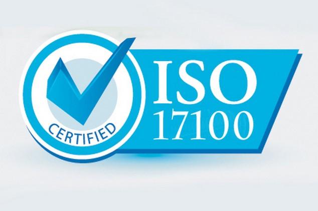 ISO17100 (Copy)