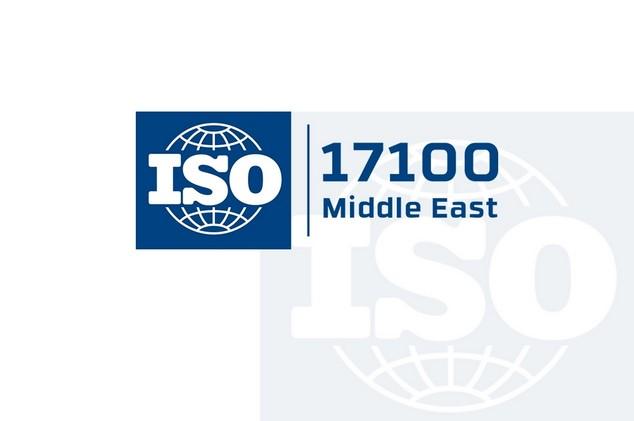 iso-17100ME (Copy)